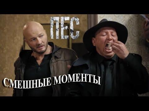 Максимов / Гнездилов(смешные моменты) - DomaVideo.Ru