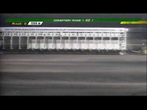 PRCI Race 5 January 03, 2020