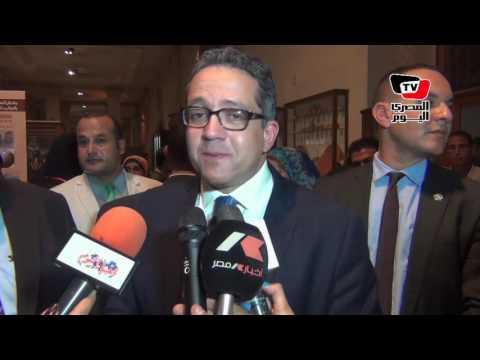وزير الآثار يفتتح معرض المضبوطات الأثرية بالموانئ المصرية