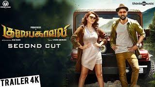 Gulaebaghavali Second Cut Trailer 4K   Kalyaan   Prabhu Deva, Hansika   Vivek-Mervin