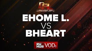 EHOME.L vs BHEART, DPL Season 2 - Div. A, game 1 [Mila]