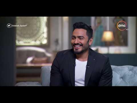 أصحاب تامر حسني لا تعجبهم جمله الموسيقية أحيانا