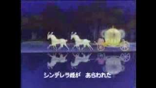 Nonton Himitsu No Akko Chan Opening  1969  Film Subtitle Indonesia Streaming Movie Download