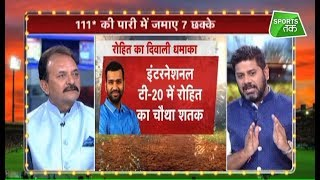 टी-20 में रोहित का चौथा शतक, भारत ने सीरीज़ की अपने नाम   Sports Tak