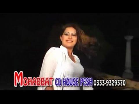 Video Nelo New Song 2016 Khayesta Khkule Jenay Yam download in MP3, 3GP, MP4, WEBM, AVI, FLV January 2017