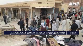 الجلفة: السلطات الأمنية تشرع في تطبيق الإجراءت الردعية ضد المخالفين لإجراء الحجر الصحي