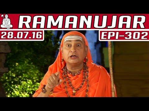 Ramanujar-Epi-302-28-07-2016-Kalaignar-TV