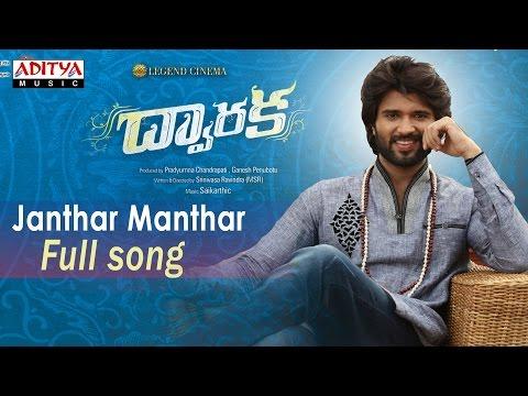 Janthar Manthar Full Song|Dwaraka Movie Songs|Vijay Devarakonda, Pooja Jhaveri|MSR, Saikarthic