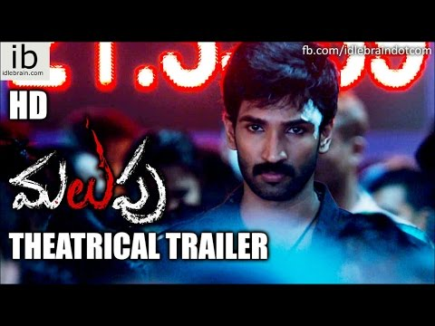 Malupu theatrical trailer