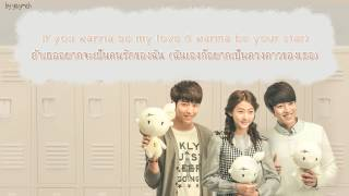 Video [Thaisub] Yayaya (야야야) - Urban Zakapa (High School Love On OST.) MP3, 3GP, MP4, WEBM, AVI, FLV April 2018
