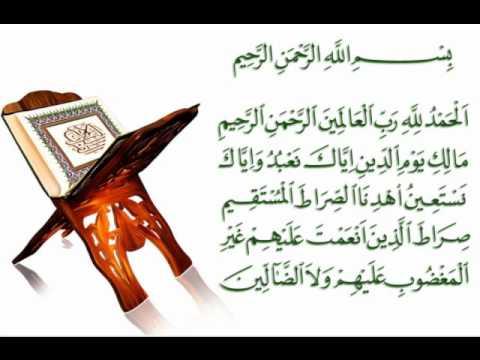 Surat Al-Fatiha by Omar Al Kazabri I سورة الفاتحة عمر القزابري (видео)