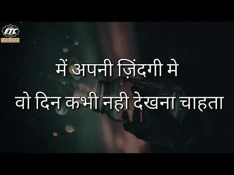 Positive quotes - दुआएँ Heart Touching Lines Hindi Video, Motivational Video Hindi, Positive Thought, ETC Video