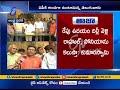 Karnataka Telugu Voters Celebrations   As BJP Govt Falls in Karnataka - Video