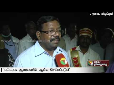Villupuram-Collector-talk-about-cracker-factory-fire-accident-at-Villupuram
