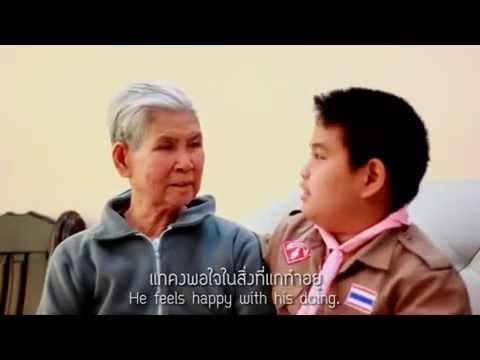 ภาพยนตร์สั้นเรื่อง วิถีไทย สายใยธรรม  รางวัลที่ ๓ เรื่อง วิถีไทย สายใยธรรมะ  ระดับอาชีวศึกษา กลุ่ม/ทีม  วิทยาลัยอาชีวศึกษาอุบลราชธานี วิทยาลัยอาชีวศึกษาอุบลราชธานี ภาพยนตร์สั้นเรื่องนี้เป็นส่วนหนึ่งของโครงการประกวดภาพยนตร์สั้นเพื่อส่งเสริมประเพณีไทย จัดโดยคณะกรรมาธิการการศาสนา คุณธรรม จริยธรรม ศิลปะและวัฒนธรรม วุฒิสภา การเผยแพร่ครั้งนี้มิได้มีวัตถุประสงค์เพื่อประโยชน์ทางการค้า หากมีส่วนหนึ่งส่วนใดในผลงานที่ละเมิดลิขสิทธิ์ ขอให้แจ้งมาที่ E-mail : sadsana2554@hotmail.com ทางคณะผู้จัดการประกวดจะรีบดำเนินการแก้ไขต่อไป