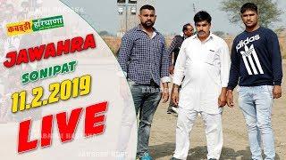 Jawahra, Sonipat ( जवाहरा, सोनीपत  ) Kabaddi Tournament Live   | KABADDI HARYANA |