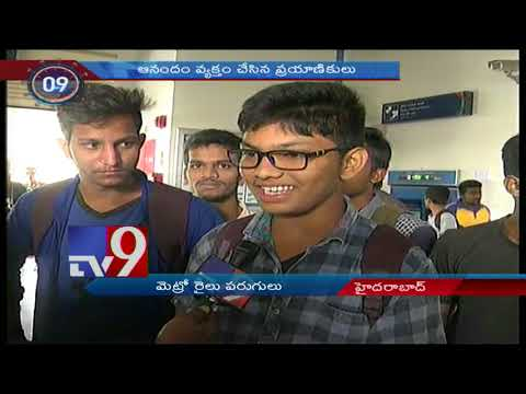 24 Hours 24 News || Top Trending Worldwide News || 29-11-2017 - TV9