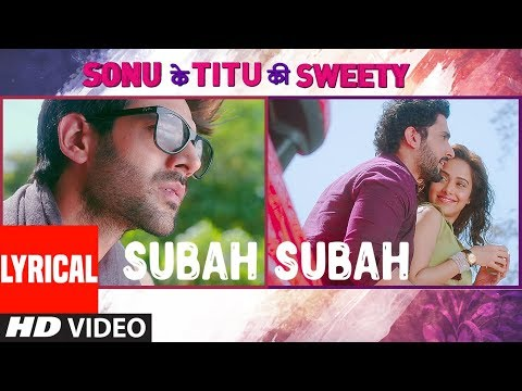 Subah Subah (Lyrical Video) | Arijit Singh, Prakri