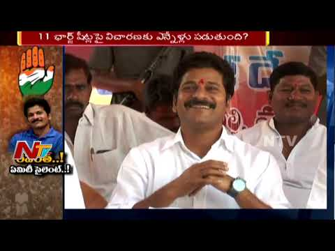 Why Revanth Reddy Silent after Joins in Congress Party
