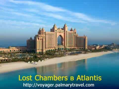 Огромный аквариум в Atlantis путешествия с Palmary Travel