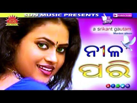 Video Nila Pari || Srikant Gautam Modern Hits || Sun Music Album Hits || Super Hit Video Song download in MP3, 3GP, MP4, WEBM, AVI, FLV January 2017