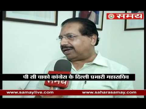 PC Chacko on wave of discontent in Delhi Congress