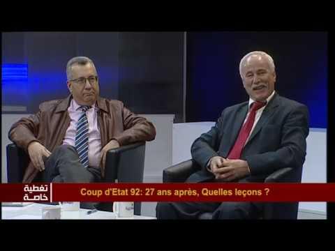 Coup d'Etat 92: 27 ans après, Quelles leçons ?/ 2