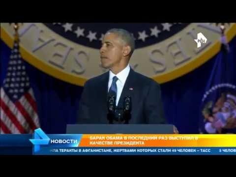 Обама: Россия и Китай не могут сравниться с нашим влиянием в мире - DomaVideo.Ru