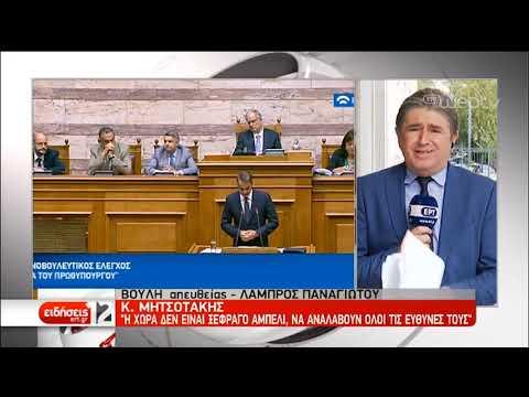 Ώρα του Πρωθυπουργού-Κ. Μητσοτάκης: Κυρίως μεταναστευτικό όχι προσφυγικό το πρόβλημα |04/10/19| ΕΡΤ
