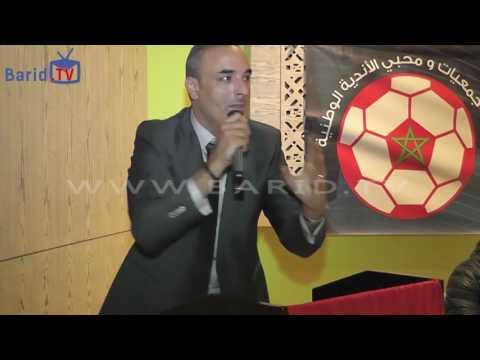 محامي الشعب يدافع عن الجماهير المغربية