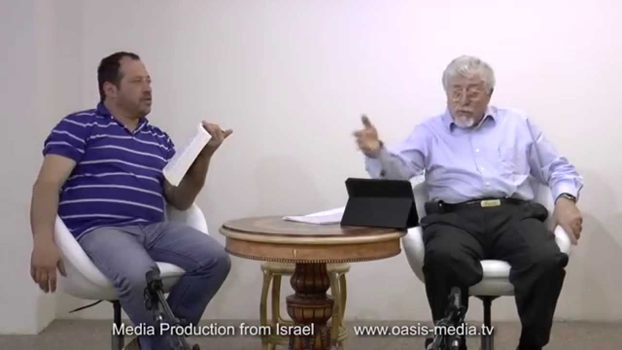 Малые пророки. Часть 4
