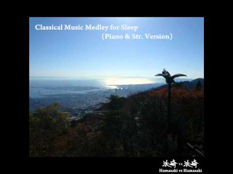 Sleep Music Delta Waves 1 hour : Classical Music Medley for Sleep (Piano & Str. Version)