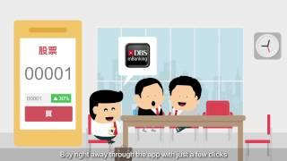 DBS mBanking Hong Kong YouTube video