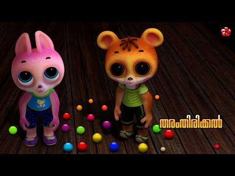 Banu Bablu ★ episode 4 ★ Classification Malayalam kid's story