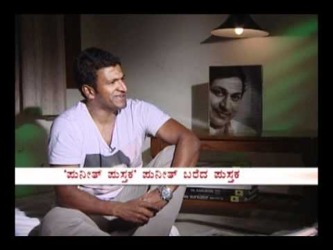 Video Seg 1 - The Person Behind The Personality By Puneeth Rajkumar Book  - Suvarna News download in MP3, 3GP, MP4, WEBM, AVI, FLV January 2017