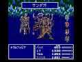 FF5 ギルガメッシュ 動画