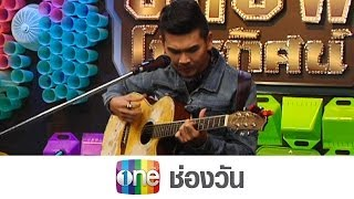 The Naked Show 21 February 2014 - Thai Talk Show