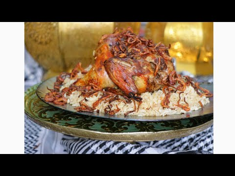 CHICKEN KABSA  RECIPE AND LOW KEY MUKBANG | COOKING WITH HONEY