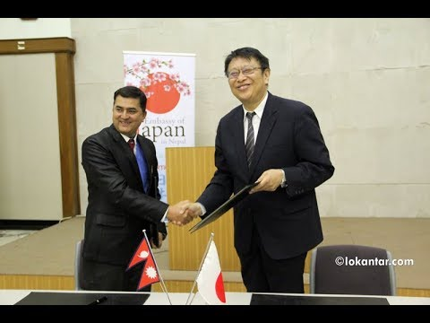 (Japan Constructs an Emergency Department for chaurjahari hospital in west nepal - Duration: 6 minutes, 48 seconds.)