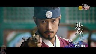 Nonton                           Masquerade   2012 Film Subtitle Indonesia Streaming Movie Download