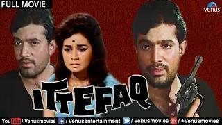 Nonton Ittefaq Full Movie | Bollywood Classic Movies | Rajesh Khanna Movies | Superhit Hindi Movies Film Subtitle Indonesia Streaming Movie Download