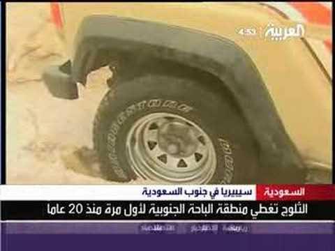 ثلوج على منطقة الباحة