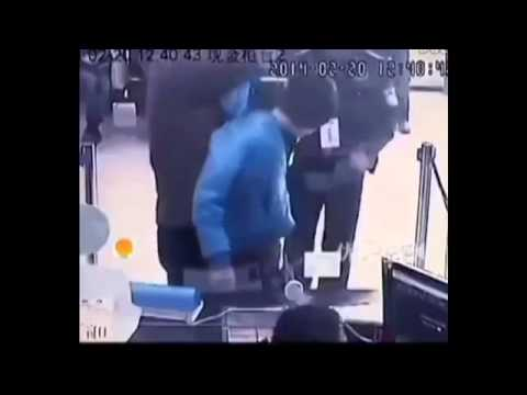 Video: Bank Robber Laughed At By Teller!