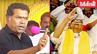 Video நான் கண் கலங்கிய தருணம்...Mayilsamy Emotional Speech|Kalaignar Karunanidhi Birthday|#HBDKalaignar95 MP3, 3GP, MP4, WEBM, AVI, FLV Agustus 2018