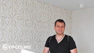Сатиновый потолок 12 м<sup>2</sup>