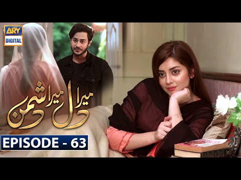 Mera Dil Mera Dushman Episode 63 [Subtitle Eng] - 22nd - September 2020 - ARY Digital Drama