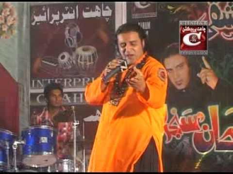 Video Sofi Je - Tufail Khan Sanjirani download in MP3, 3GP, MP4, WEBM, AVI, FLV January 2017