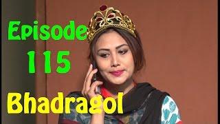 Video Bhadragol, 24 March 2017, Full Episode 115 MP3, 3GP, MP4, WEBM, AVI, FLV Juli 2018