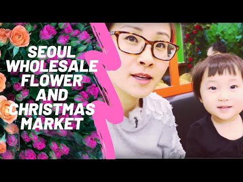 Seoul Christmas Market & Wholesale Flower Market at Express Bus Terminal [Korea Vlog]