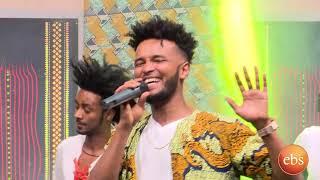 ሚኪ ሸዋ ዘብ ዘብ ሙዚቃዉን በእሁን በኢቢኤስ/Ehuden Be EBS Mykey Shewa - Zeb Zeb Live Performance